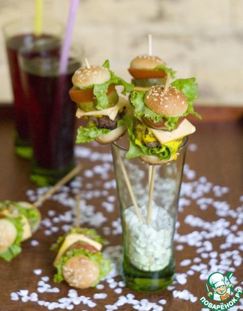 Мини-гамбургеры для детей и взрослых рецепт приготовления с фотографиями пошагово готовим #30