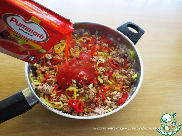 """Турецкая пицца """"Пиде"""" пошаговый рецепт приготовления с фотографиями #14"""