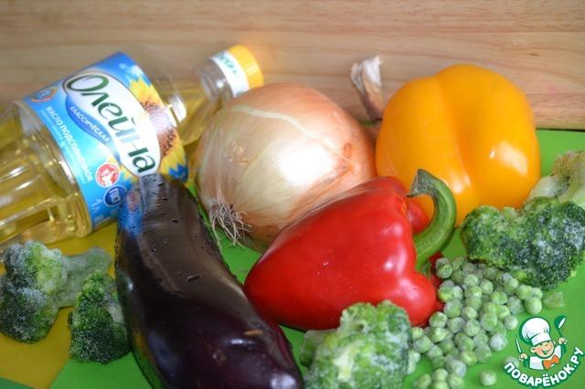 Рыба с овощами в конверте домашний рецепт приготовления с фотографиями готовим #1