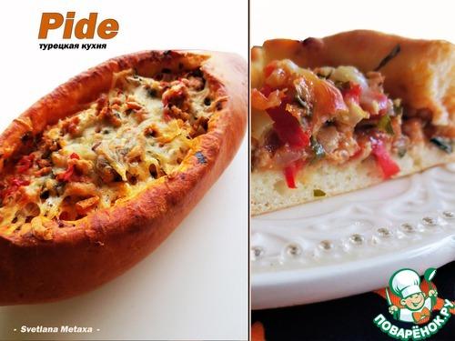 """Турецкая пицца """"Пиде"""" пошаговый рецепт приготовления с фотографиями #25"""