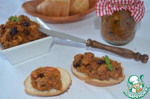 Готовим Овощной паштет из тыквы с орехами простой рецепт приготовления с фото пошагово #5