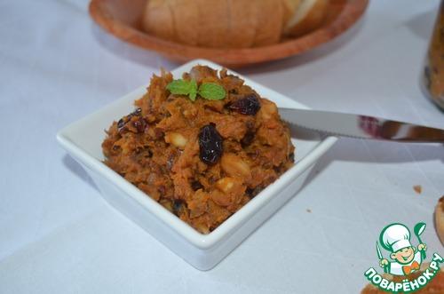 Готовим Овощной паштет из тыквы с орехами простой рецепт приготовления с фото пошагово #6