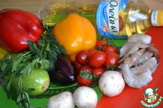 Гриль квартет с креветками простой рецепт приготовления с фото #1