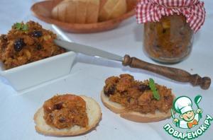 Рецепт Овощной паштет из тыквы с орехами