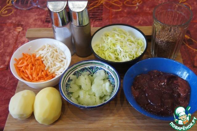 рецепт супа пюре из гречки