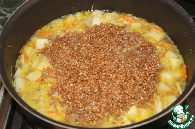 суп пюре из сельдерея постный рецепт