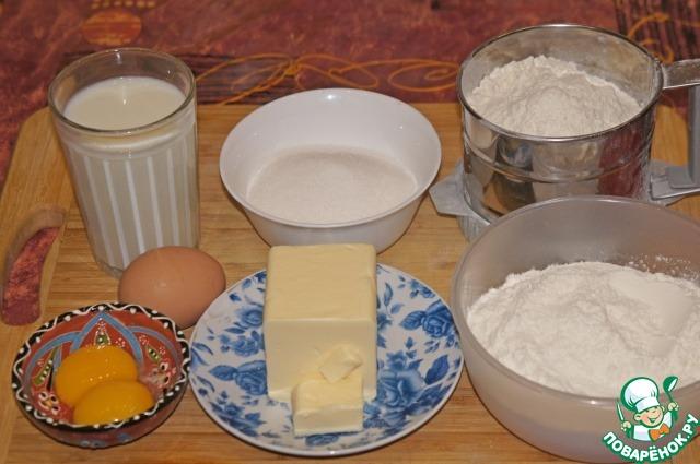 Как приготовить Итальянский пасхальный кекс вкусный пошаговый рецепт приготовления с фото #1