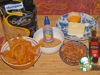 Итальянский пасхальный кекс ингредиенты