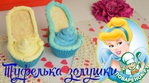 Готовим вкусный рецепт с фотографиями Пирожное