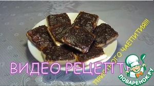 Рецепт Шоколадная паста (Нутелла)