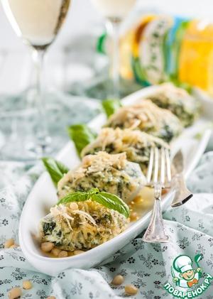 Луковые ракушки вкусный пошаговый рецепт с фотографиями готовим
