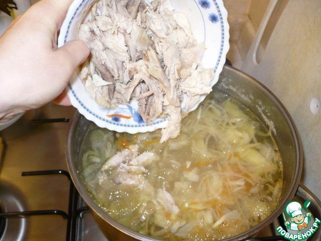 Как приготовить суп с лапшой и курицей пошаговый рецепт