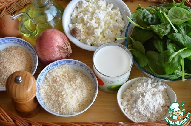 Как приготовить Клецки из творога со шпинатом вкусный рецепт с фото #1