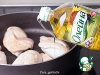 Рийет из курицы в желе из белого вина фото