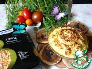 Запечённое картофельно-гороховое пюре домашний рецепт с фото пошагово