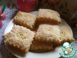 Рецепт Домашнее слоеное печенье