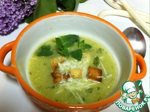 """Рецепт Суп """"Молодо-зелено"""""""