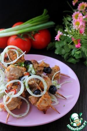 Как приготовить простой рецепт с фото Шашлык из свинины с маслинами