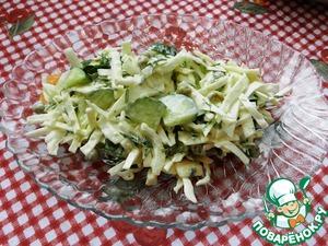 Любимый салат из капусты