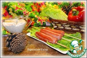 Рецепт Сосиски-гриль и острый сметанный соус