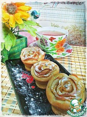 Рецепт Кексы с яблочными розами