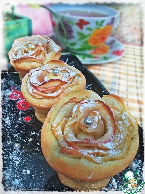 Как готовить Кексы с яблочными розами домашний рецепт с фотографиями #5