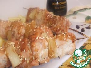 Рецепт Шашлычок куриный с ананасами