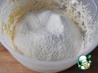 "Кекс ""Синнабон"" ингредиенты"