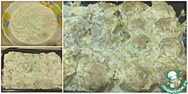 Ёжики из фарша с рисом в сметанном соусе в духовке  Фото