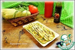 Рецепт Кабачки-гриль маринованные