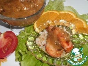Рецепт Креветки с апельсиновым соусом