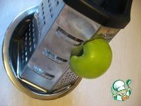 Свинина-гриль в яблочном маринаде ингредиенты