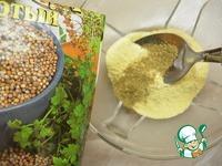 """Панировка """"Золотая пыльца"""" ингредиенты"""