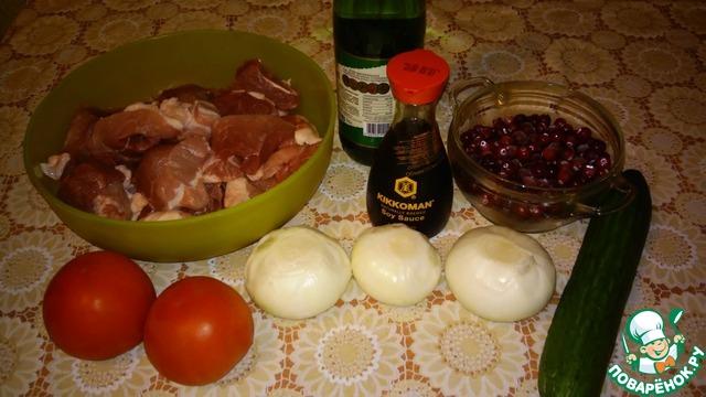 шашлык из свиной лопатки рецепт сколько соли на кг мяса