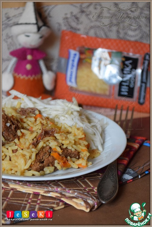 Рецепты мясных блюд роксаны бабаян