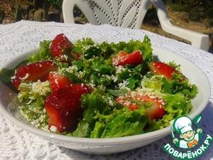 Рецепт Зеленый салат с клубникой