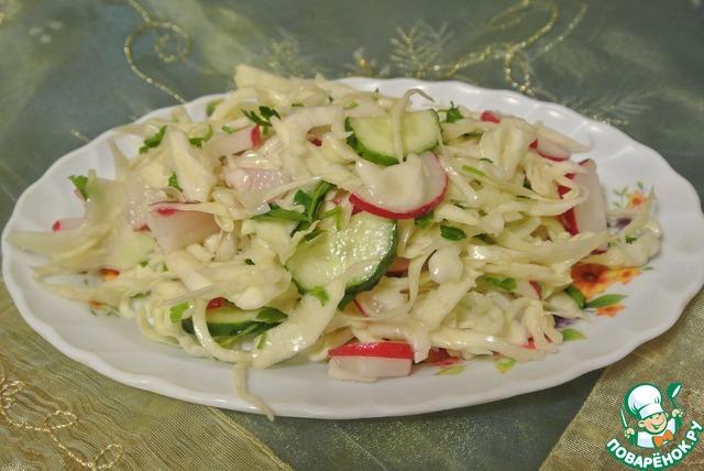 Самые распространенные салаты с