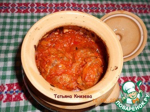 Ленивые голубцы в горшочках вкусный пошаговый рецепт приготовления с фото как приготовить
