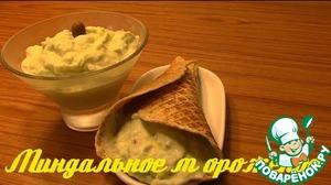 Рецепт Как сделать миндальное мороженое по Дюкану
