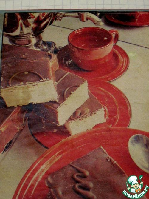 торт праздничный рецепт из журнала работница