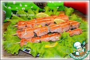 Рецепт Шашлык из кижуча в сливочно-соевом соусе