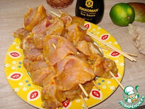 вариант для мясо с манго рецепт Цыганов фото женой