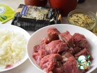 Харчо от Роксаны Бабаян ингредиенты