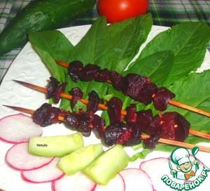 Шашлык из маринованной свеклы домашний пошаговый рецепт с фото как готовить