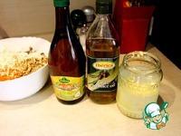 Салат «Сытый зять» ингредиенты