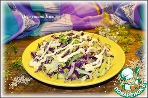 Рецепт Салат овощной с киноа