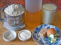 Милашино тесто и пирожки из него ингредиенты