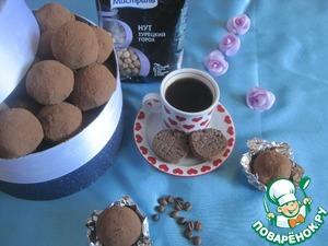 Рецепт Трюфельные конфеты из нута