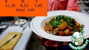 Рецепт Азу по-домашнему