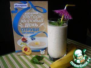 Рецепт Коктейль банановый с овсяными отрубями